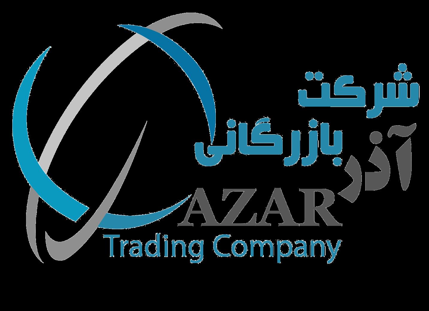 طراحی لوگوی بازرگانی